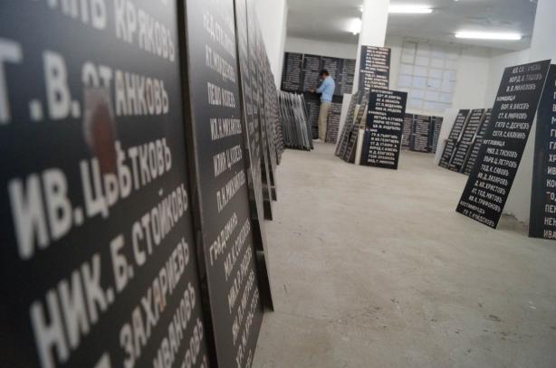 мемориални плочи на загиналите български войници