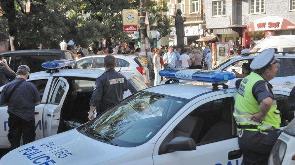 Протестно шествие в центъра на София