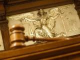 съдебната система