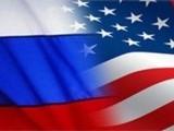 Picture: САЩ с нови санкции срещу Русия – в енергетиката и оръжейната индустрия