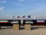 Picture: Очаква се обща европейска декларация по казуса Южен поток