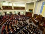 новото украинско правителство