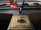 Picture: ВСС удължи до 17 декември процедурата за избор на председател