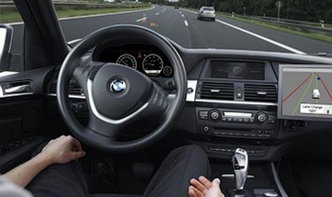 участък за безпилотни автомобили
