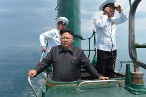 Северна Корея предложи мир на САЩ