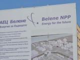 """кувейтска компания иска да купи АЕЦ """"Белене"""""""