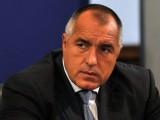 Бойко Борисов защитава програмата си пред американския бизнес