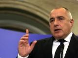 Picture: Борисов пожела късмет за България