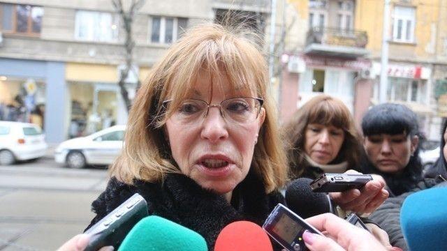 ВСС отстрани съдия Ченалова