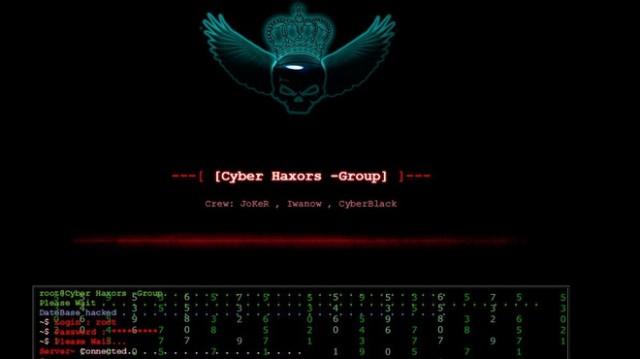 Сайтът на ДКЕВР