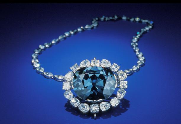 Прокълнат диамант
