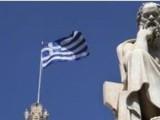 Picture: В Гърция е ден за размисъл преди ключовите парламентарни избори утре