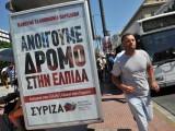 Европа е нащрек след победата на СИРИЗА