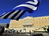Финансова нестабилност в Гърция