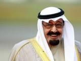 Picture: Почина кралят на Саудитска Арабия