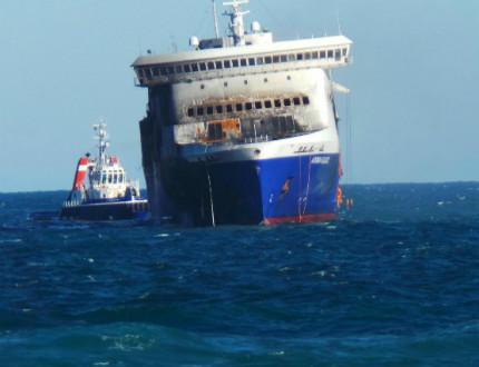 Открита в черната кутия на ферибота Норман Атлантик
