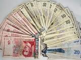 Picture: Правителството с нов проект за пенсионната реформа