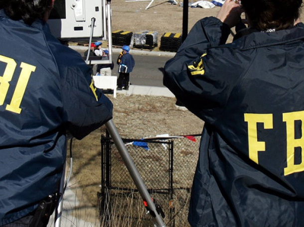 В САЩ арестуваха потенциален терорист