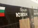 Picture: Русия спряла Южен поток заради дискриминация от ЕК