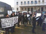Picture: Протест срещу визитата на Джон Кери