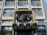 ТАСС съкращава журналисти, реже заплати