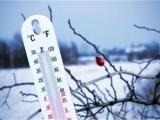 1 януари – най – студеният ден през месеца