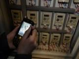 Picture: ЕРП: Сметките за ток ще са високи