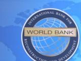 Picture: Световната банка подготвя анализ за България