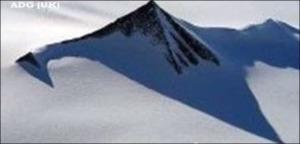 Разкритие за тайнствени пирамиди изнерви правителството на САЩ