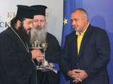 Picture: Стотици български църкви ще се обновят и отоплят с пари от Брюксел