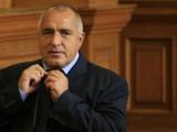 Picture: Бойко Борисов намекна, че е готов да подаде оставка