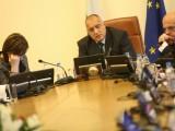Picture: Еврокомисари и държавници от половин Европа обсъждат в София идеята на Бойко Борисов за газов хъб