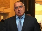"""Picture: Бойко Борисов е потресен от докладите на МВР по операция """"Червеи"""""""