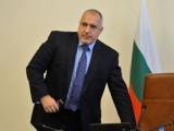 ВСС се оплака от Борисов