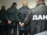 Picture: Арестуваха съдия при взимане на подкуп