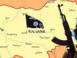 Джихадисти, подготвящи атентати, преминават през България