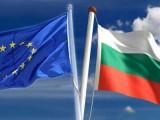 Picture: ЕК с по – оптимистична прогноза за България