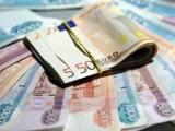 Обезценяването на еврото продължава