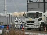 Радиоактивна вода изтече от претърпялата катастрофа АЕЦ Фукушима