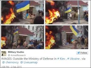 Киев в пламъци