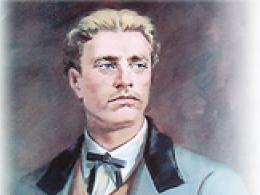 България почита паметта на Апостола на свободата – Васил Левски