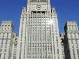 Picture: Канада с нови санкции към Русия, а Вашингтон с предупреждение към Москва