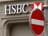 швейцарския клон на HSBC