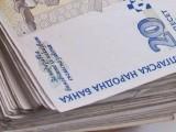 Picture: За първи път от 6 години - излишък в бюджета