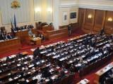 """Picture: Операция """"Червеи"""" влиза в парламента"""