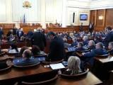 Picture: Парламентът отложи дебатите по новия заем