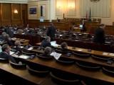 Picture: Парламентът върна правото на президента да назначава главния секретар на МВР
