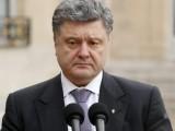 Има готовност в Украйна да бъде въведено военно положение