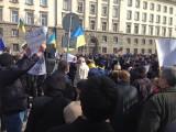 Протест срещу Русия в София