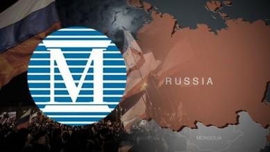 Поредна агенция свали рейтинга на Русия